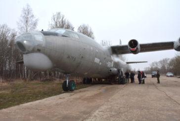 Новая история борта Ан-12