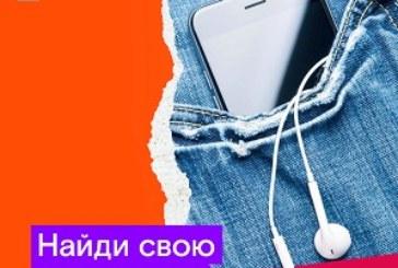 Количество абонентов мобильной связи «Ростелекома» в Калужской области превысило десять тысяч