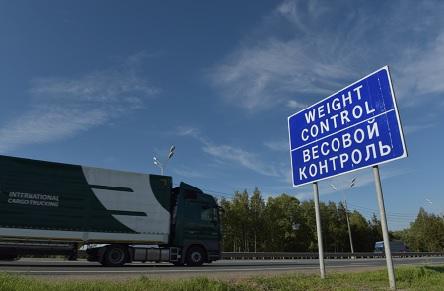 «Ростелеком» приступил к созданию системы весогабаритного контроля в Калужской области