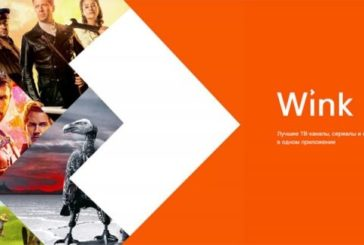 За первый год работы Wink калужане установили решение от «Ростелекома» на семнадцать тысяч устройств