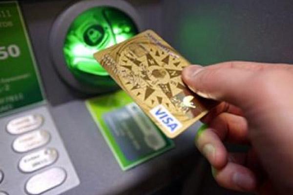Житель г.Балабаново осужден за сбыт поддельных платежных карт