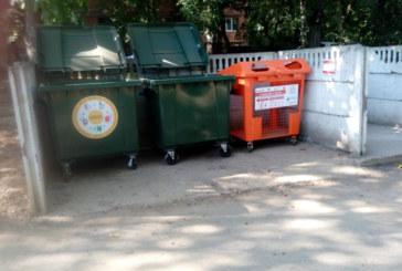 Национальный проект «Экология». В Калуге стартовал проект по сбору мусора, разделенного на две фракции