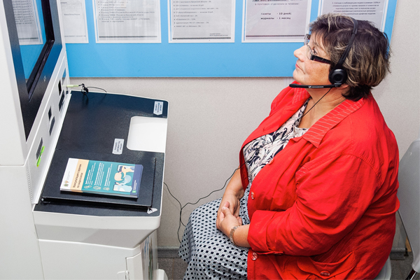 Первый телемедицинский терминал «Ростелекома» принял пациентов в Калужской области