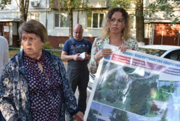 Встреча на ул.Дзержинского