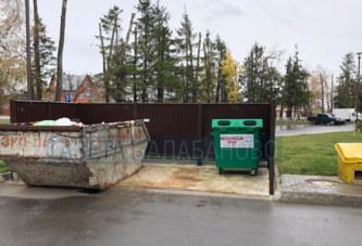 В нашем городе появились контейнеры для сбора стеклотары