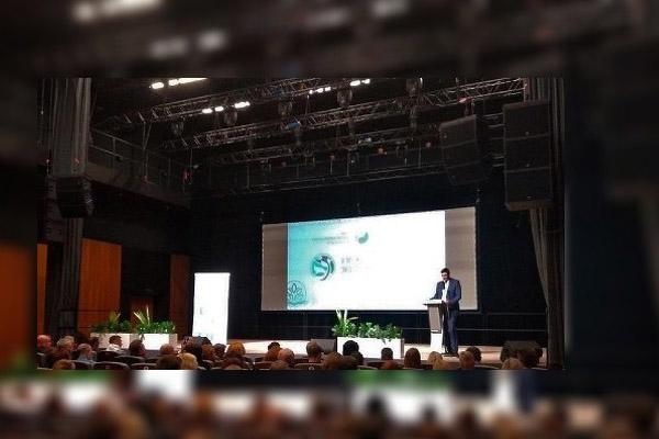 Проблемы экологии обсуждались на Форуме