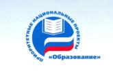 В Калужской области увеличилось количество студентов-высокобалльников