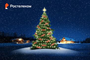Новогодние подарки клиентам «Ростелекома» в онлайн-игре «Целься в приз»
