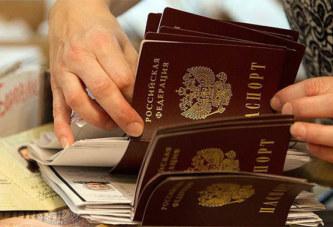 ВНИМАНИЕ! Меняется время работы паспортного стола (ул. Энергетиков, д.6)