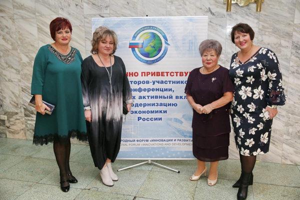 Отличное начало 2020 года!!! Всероссийский конкурс «100 лучших предприятий и организаций России»!