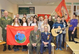 Сегодня в музее истории г.Балабаново состоялся урок мужества, посвящённый Дню памяти о россиянах, исполнявших служебный долг за пределами Отечества и 31-ой годовщине вывода советских войск из Афганистана