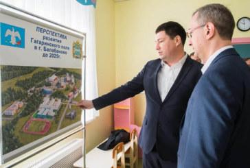 Владислав Шапша посетил с рабочей поездкой Боровский район