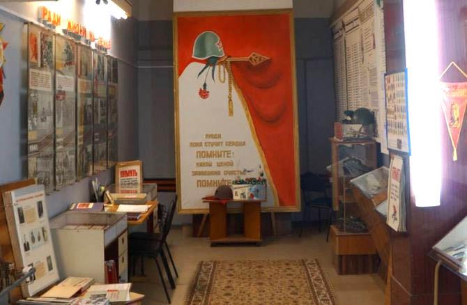 Изменены сроки подачи документов на конкурс школьных музеев