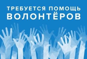 Балабановскому Центру социального обслуживания населения необходима помощь в доставке товаров пожилым людям