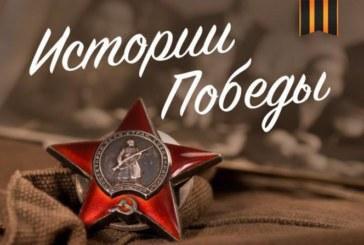 Ежегодно в преддверии 9 мая редакция газеты «Балабаново» запускает акцию «Бессмертный полк» на страницах газеты, и год 75-ой годовщины Великой Победы не стал исключением