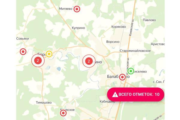 В Боровском районе создали интерактивную карту несанкционированных сбросов