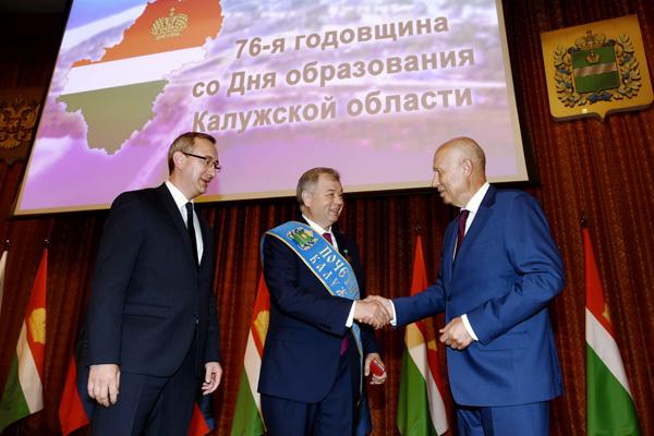 Анатолию Артамонову вручены знаки отличия Почётного гражданина Калужской области