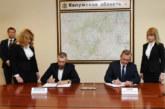 В Калужской области построят предприятие по выпуску инновационных лекарственных препаратов