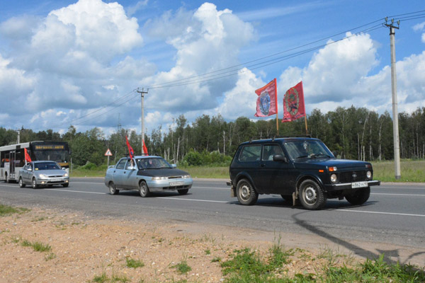 Сегодня состоялся автопробег по маршруту Боровск — Ермолино — Балабаново-1 — Балабаново, посвящённый Дню ветеранов боевых действий