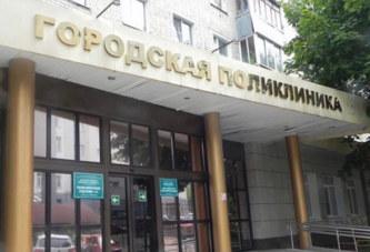 По поручению главы региона Владислава Шапши медучреждения возобновляют оказание плановой помощи населению со 2 июля