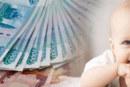 Для подачи заявлений на детские выплаты остаётся несколько дней