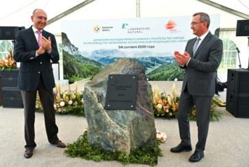 На Боровской прощадке ОЭЗ «Калуга» заложили первый камень будущего завода ООО «Натюрель»