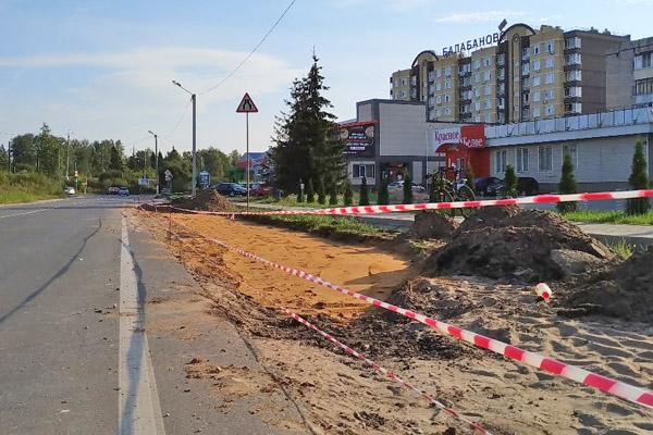 Рядом с ЖК «Балабаново — Сити» начались работы по устройству заездных карманов для автобусных остановок