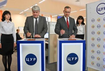 В Калуге открылся Центр управления регионом