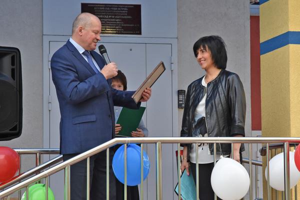 Детский сад «ЧУДО-ОСТРОВ» на ул.Ворошилова получил лицензию на ведение образовательной деятельности