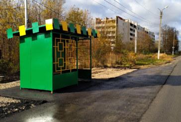 Установка павильона, нанесение разметки и строительство дорожек