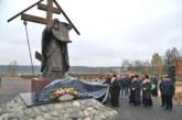 Владислав Шапша: «Установка памятника протопопу Аввакуму в Боровске — это большая честь и историческая справедливость»
