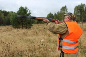 В Калужской области разрабатывают новые параметры охоты