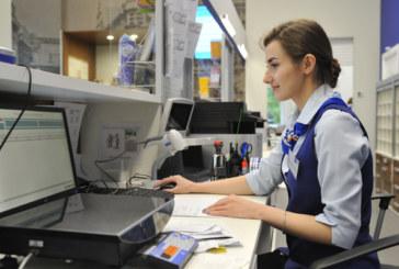 В Калужской области выплаты по больничному можно получить на почте