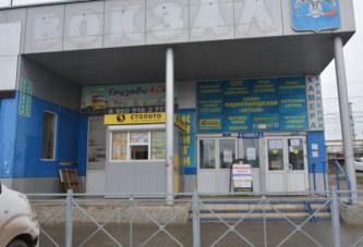 ООО «Боровск-Авто» частично профинансирует установку системы видеонаблюдения на привокзальной площади